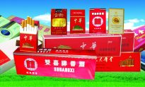 Nearly 90 Percent of Chinese Kids Know Cigarette Logos