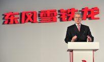 Lower Cost Savings Might Break GM–Peugeot Alliance