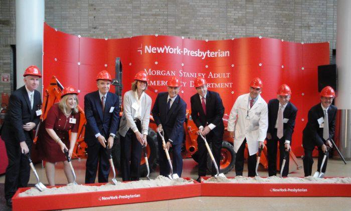 New York-Presbyterian Hospital Breaks Ground for Morgan Stanley