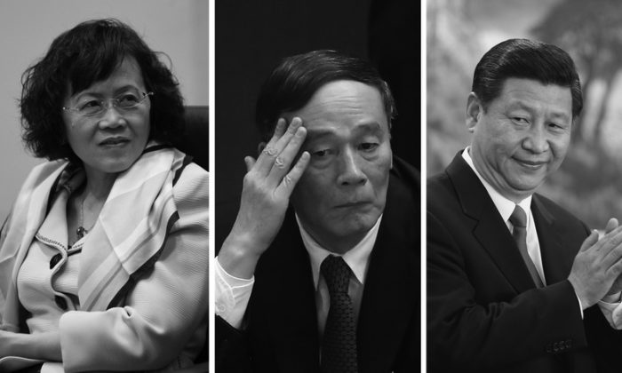 Hu Shuli (L), dubbed China's most dangerous woman, is founder of liberal magazine Caixin. She has ties with head of Central Discipline Inspection Commission Wang Qishan (C) and Party leader Xi Jinping (R). (ChinaFotoPress/Feng Li/Getty Images)