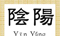 Yin and Yang Is the Core of Chinese Medicine