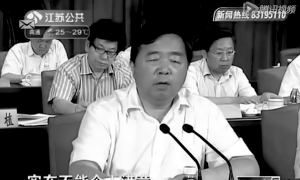 Mayor of Nanjing, Friend to Former Chinese Leader, Is Investigated For Corruption
