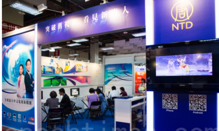 The NTD Television exhibit at  the Taipei TV Festival. NTD Television has participated in previous years without any problems. (Epoch Times)