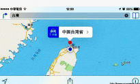 Apple's New Map Software Calls Taiwan a Province of China