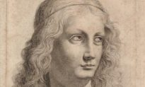 Yet Another Lost da Vinci?