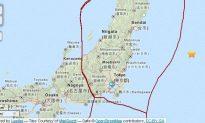 Fukushima: Tsunami Warning for Fukushima Prefecture After Earthquake Off Japan (Update: Warning Canceled)
