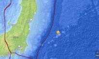 5.5 Earthquake Hits Off Japan's Coast
