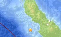 Earthquake Today Off Papua New Guinea 7.1 Magnitude