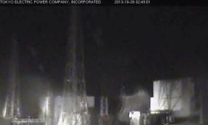 TEPCO: 'No fresh damage' to Fukushima Plant After Earthquake, Evacuation Ordered