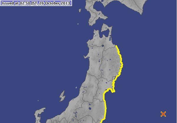 (Japan Meteorological Agency)