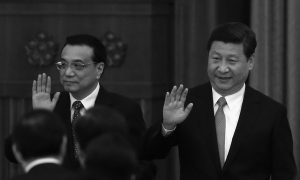 Editorial: The Chinese Communist Party Has No Way Forward