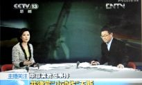 A Look At Chinese Media vs. Western Media