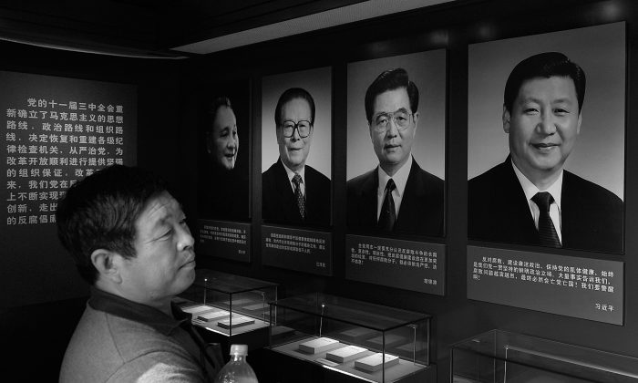 Portraits of recent Chinese Communist Party heads, in chronological order, (L–R) Deng Xiaoping, Jiang Zemin, Hu Jintao, and Xi Jinping at a museum in Tianjin, China, Sept. 28, 2013. (Mark Ralston/AFP/Getty Images)