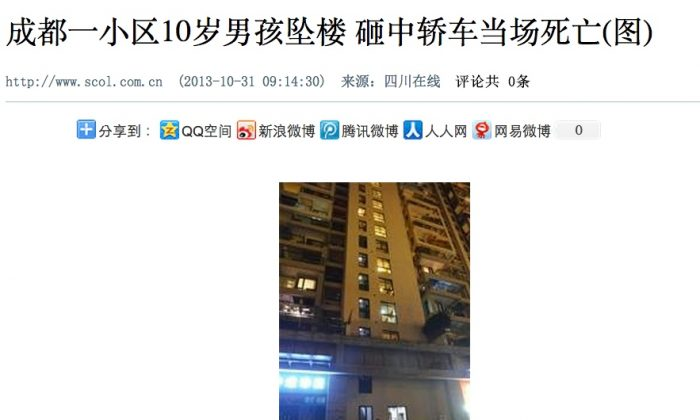 Screenshot showing the apartment building where a 10-year-old boy killed himself by jumping from the 30th floor, after his teacher told him off for talking in class. (Screenshot/Sichuan Online)