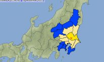 Earthquake Today in Tokyo: 5.5 Quake Hits Japan