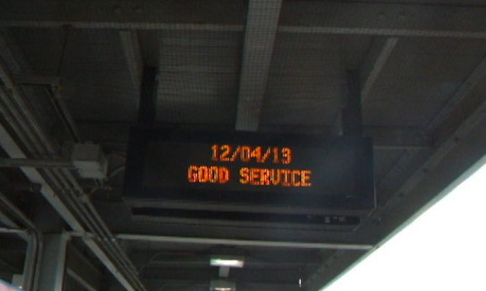 "Sign at Spuyten Duyvil Station reads ""Good Service,"" in the Bronx, New York, Dec. 4, 2013. (Holly Kellum)"
