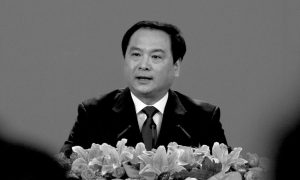 High-Ranking Official Responsible for Persecuting Falun Gong Investigated in China