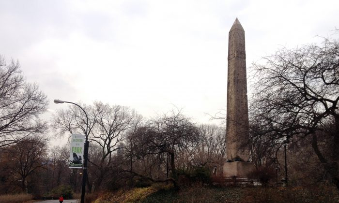 The obelisk in Central Park, at East 79th Street on Dec. 2, 2013. (Christine Lin/Epoch Times)