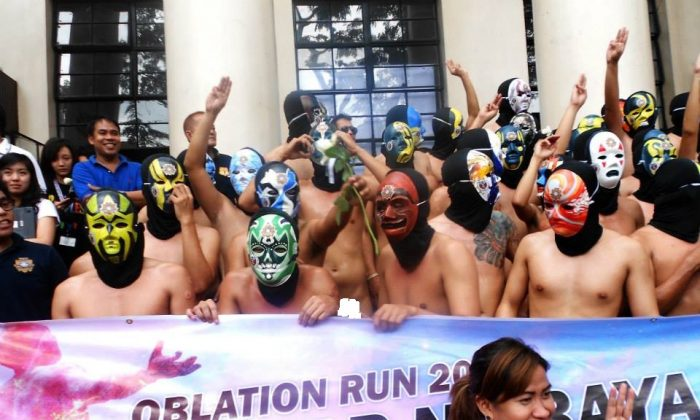 Annual Oblation run at University of Philippines Manila