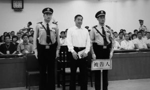Top 20 Stories of 2013 — No. 4: Bo Xilai Tried and Sentenced, More to Come