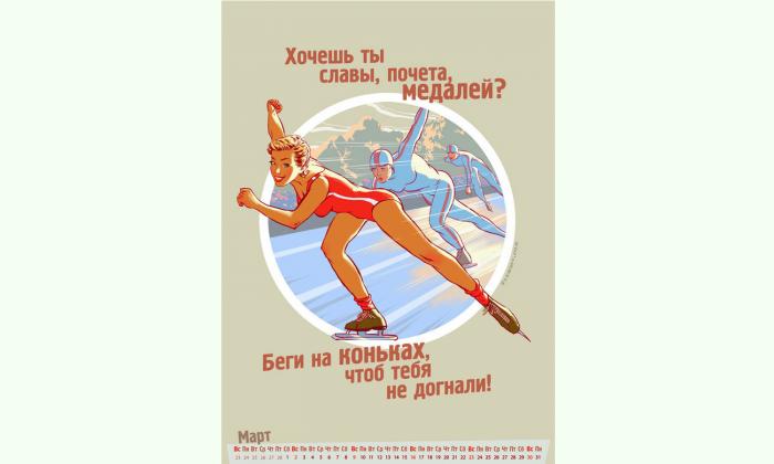 Poster image courtesy of Andrew Tarusov
