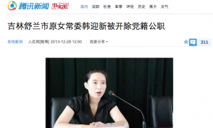 China 'Demolition Mayor' Removed From Position and Expelled From Party