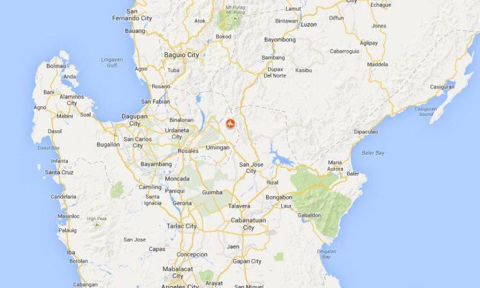 A Google Maps screenshot shows where the quake hit on Wednesday.