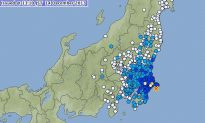 Earthquake Today: 5.5 Quake Hits Off the Coast of Japan, Felt in Tokyo