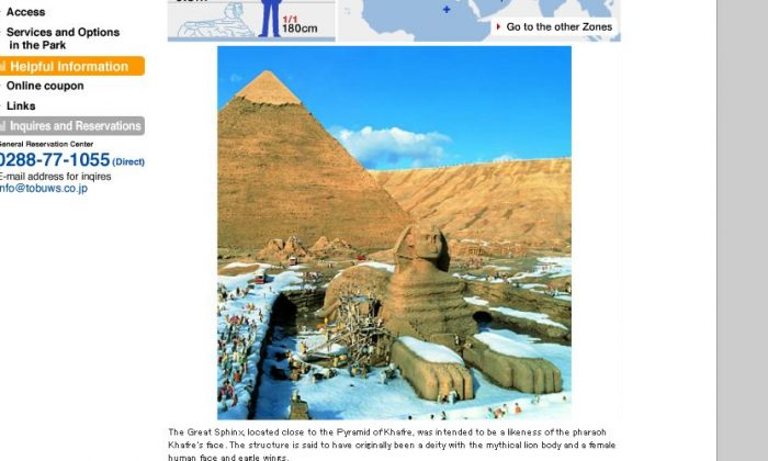 A screenshot of the Tobu World Square website shows the snow-covered Sphinx exhibit.