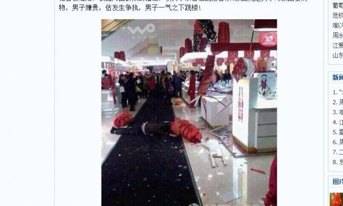 A screenshot of local website aboluowang.com shows the scene after the incident. (Screenshot/aboluowang.com)