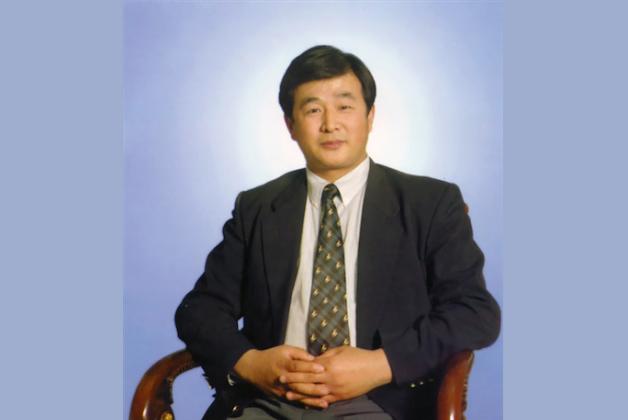 Mr. Li Hongzhi, the founder of Falun Dafa, a Chinese spiritual practice. (Minghui.org)