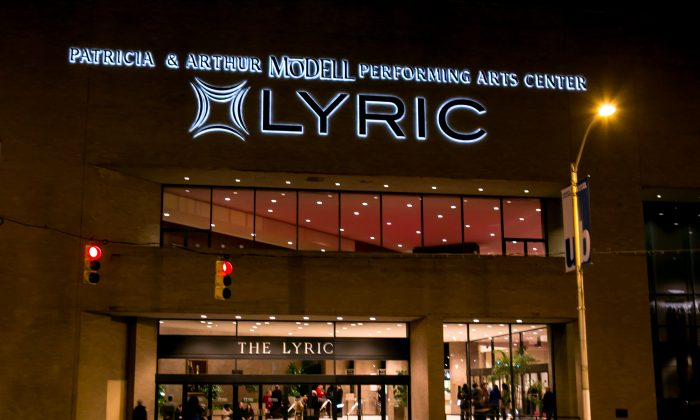 Modell Performing Arts Center at the Lyric (Epoch Times)