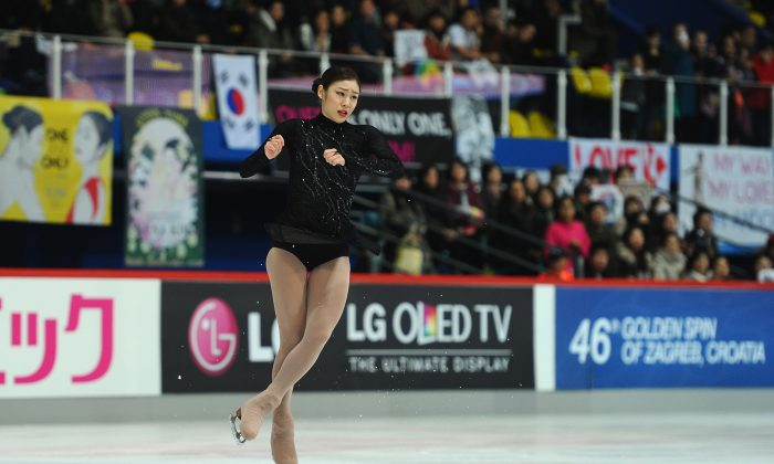 Yuna Kim of Republic of Korea in action in the Ladies Free Skating during Day Three of the ISU 46th Golden Spin of Zagreb at the Dom Sportova on December 7, 2013 in Zagreb, Croatia. (Mike Hewitt/Getty Images)