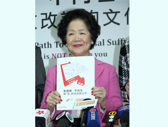 At a press conference on Jan. 6, 2014, Anson Chan holds up a placard with the path to universal suffrage going around the maze that represents the government's proposal. (Epoch Times)