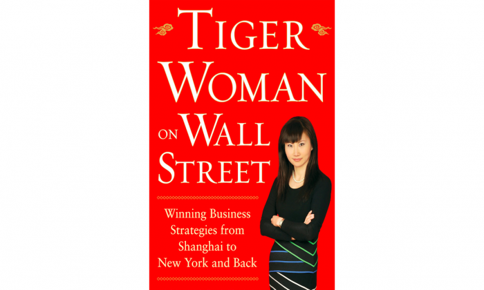 """""""Tiger Woman on Wall Street"""" by Junheng Li, published by McGraw-Hill, provides the reader with unique insights about business in China and the state of its society. (Courtesy of McGraw-Hill)"""