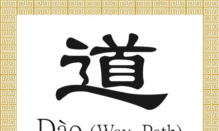 The Chinese character Dao expresses the concept of achieving spiritual enlightenment through walking the right path. (Epoch Times)