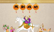 Chinese Idioms: Instant Victory Upon Arrival on a Horse