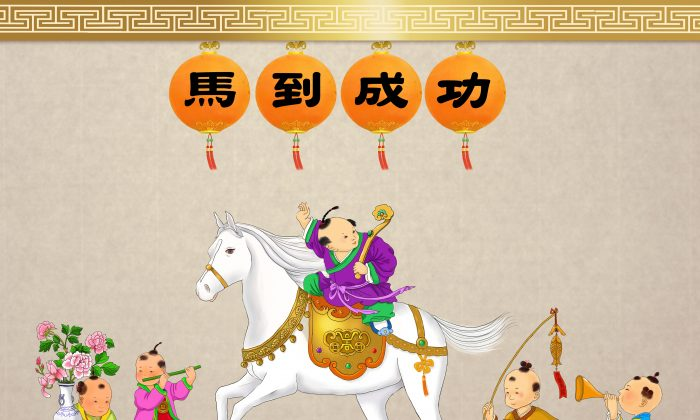"The idiom ""instant victory upon arrival on a horse"" is often used to mean gain immediate success or win an instant victory.