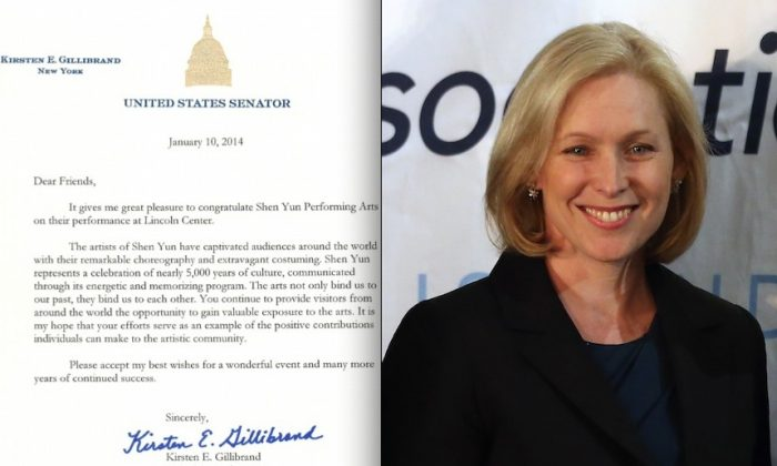 "A greeting to Performing Arts by  Sen. Kirsten Gillibrand, (D-NY) stating ""Please accept my best wishes for a wonderful event and many more years of continued success.""  (Bruce Bennett/Getty Images)"