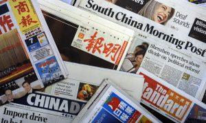 Hong Kong Media Becomes Propaganda Battlefield for Beijing