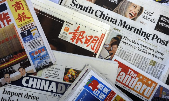 This file photo shows a selection of newspaper front pages in Hong Kong on Sept 7, 2010. Hong Kong's media outlets are under increasing pressure from the Chinese Communist Party and are being used to advance one faction's agenda.