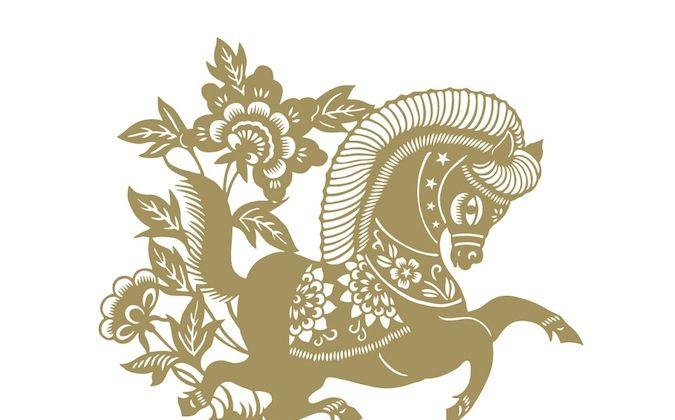Macy's Lunar New Year logo.