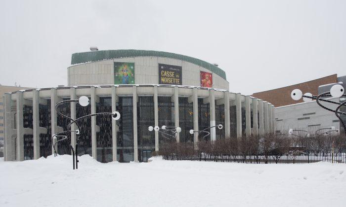 Salle Wilfrid-Pelletier, Place des Arts in Montreal. (Evan Ning/Epoch Times)