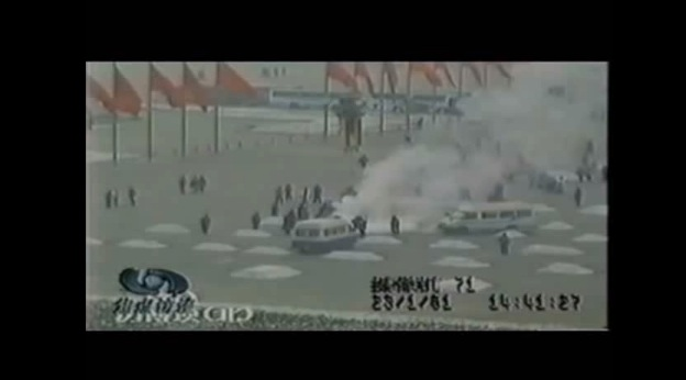 """In 2001, the CCP staged a clumsy """"self immolation"""" drama in Tiananmen in an attempt to turn public opinion against the peaceful practice of Falun Gong. ( A screenshot of the video """"False Fire,"""")"""