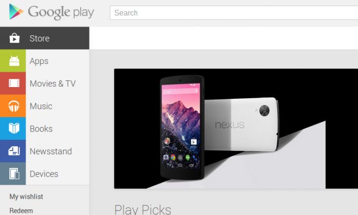 (Screenshot/Google Play)