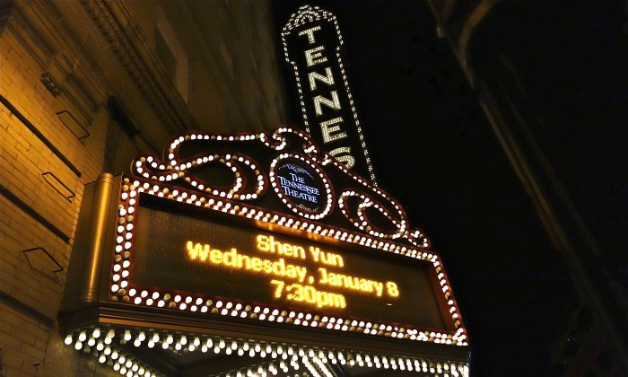 The Tennessee Theater in Knoxville, Jan. 8. (Epoch Times)