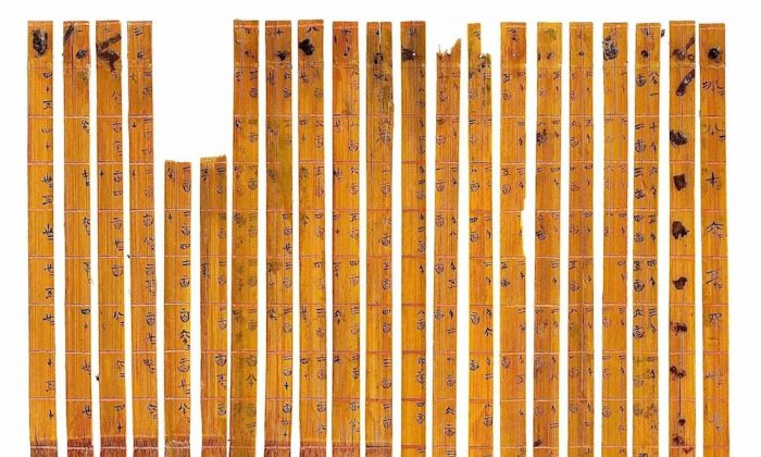 Chinese scientists aligned fragments of bamboo with writing on it to recreate a decimal multiplication table used 2,300 years ago. (Research and Conservation Center for Excavated Text/Tsinghua University)