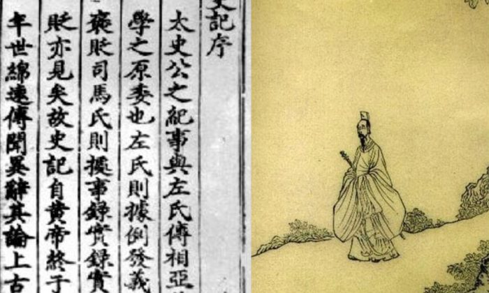 """Records of the Grand Historian"" (L) and Qu Yuan (R). (Wikimedia Commons)"