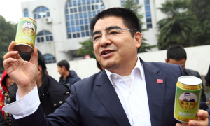 Taking a Look at Chinese Tycoon Chen Guangbiao's Ties to the Chinese Communist Party
