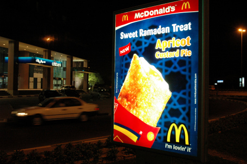 A Mcdonald's ad in Ramadan, Dubai. (Richard Allenby-Pratt/Getty Images)